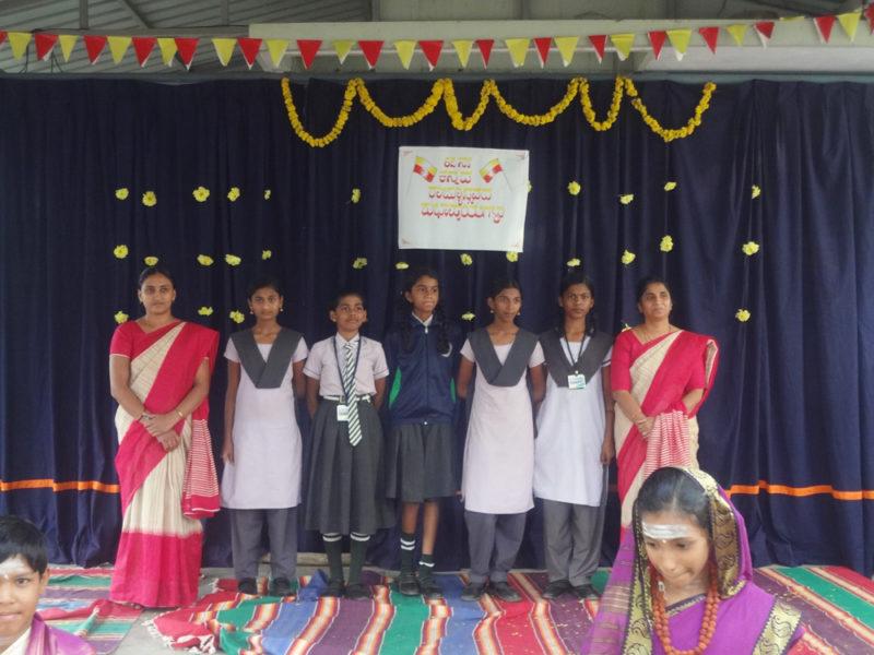 2017 Kannada Rajyothsava Celebration