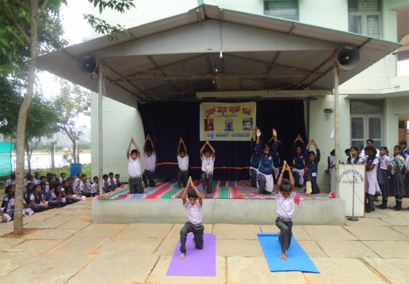 2018-19 Yoga Day