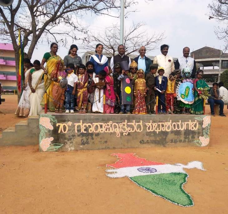2019 Republic Day Cultural Program