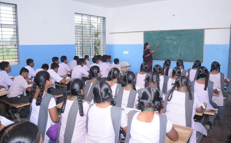 GVPS-Classroom View 2