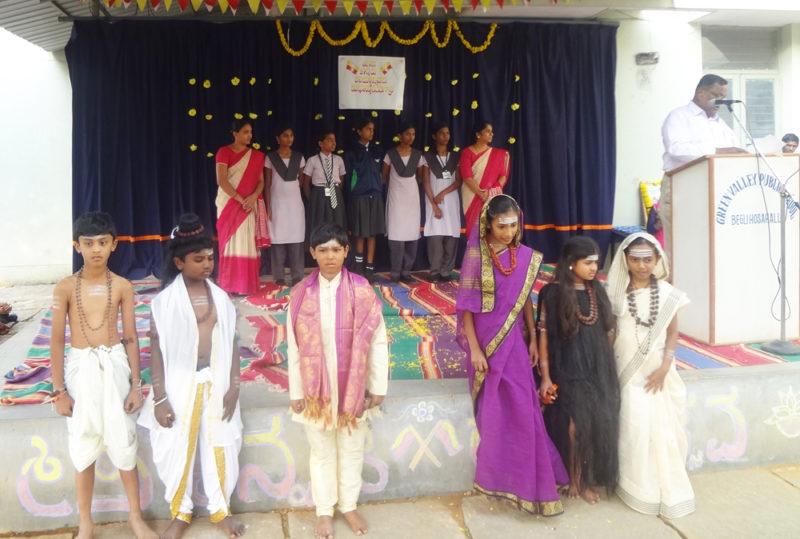 Kannada Rajyothsava Celebration