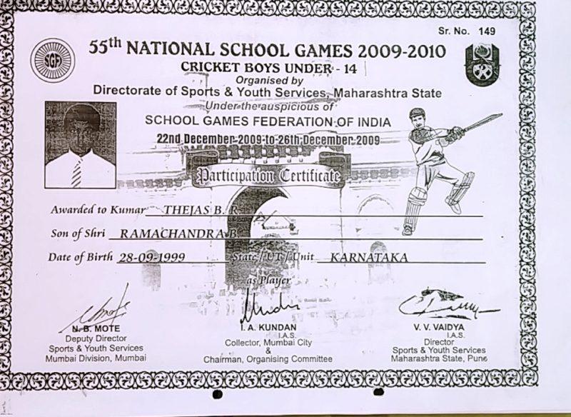 Cricket Under-14 Selection Maharashtra