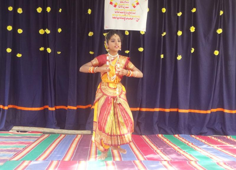 Kannada Rajyothsava 2018